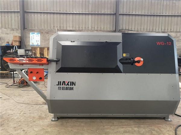 Màquina de plegat estroboscopi portàtil Màquina de tallar i plegar la barra d'acer rodona CNC